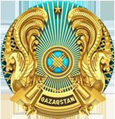 КГУ «Отдел сельского хозяйства» района Шал акына